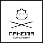 logo_nakeima
