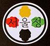 Restaurante Seoul_Logo